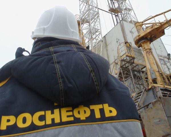 Rosneft-dobycha
