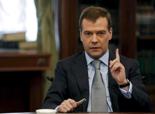Дмитрий Медведев правительство