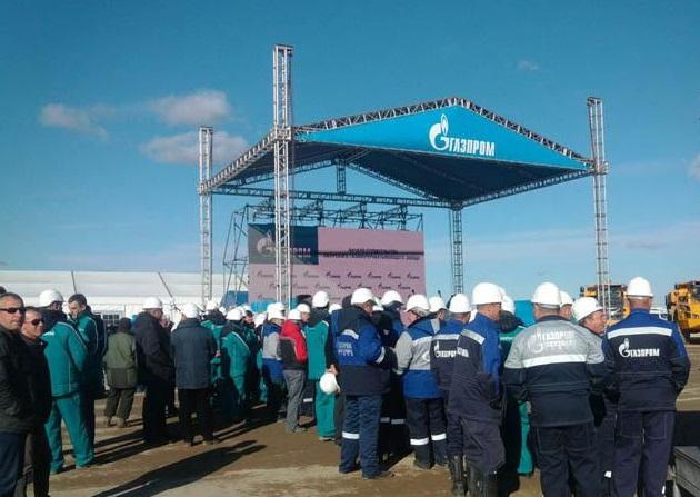 Amurskiy-GPZ_start