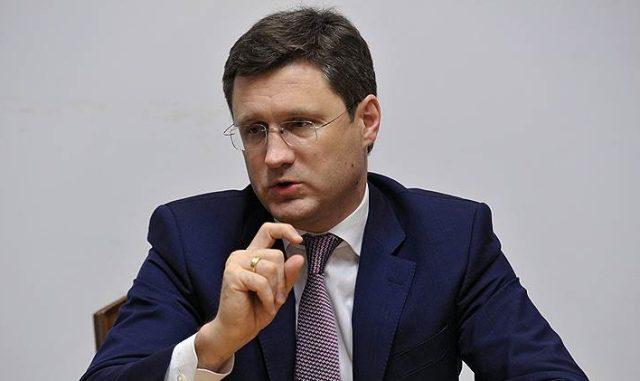 Новак Минэнерго