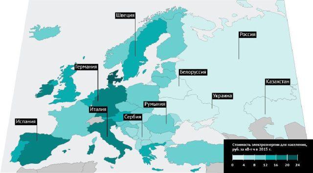 Energy_plata_Euro-2015