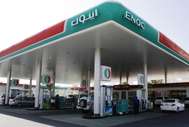 OAE_benzin
