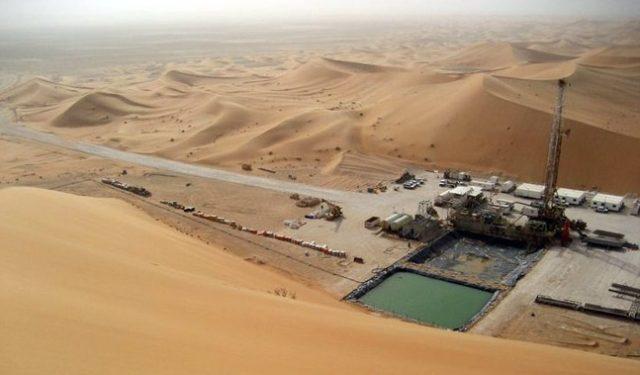 Oman Neft Oil