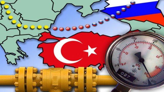 Gaz Turzia