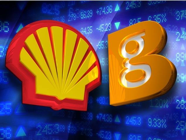 Shell_BG_birja