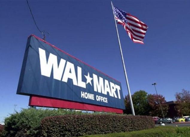 Wall_Mart