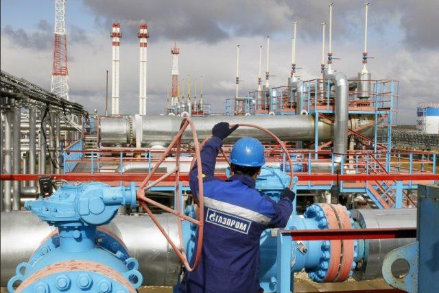 Газпром добыча