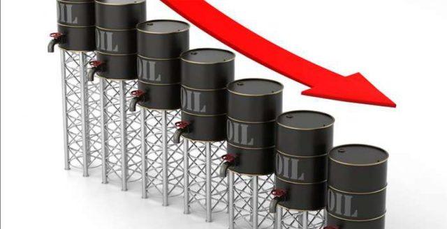 Oil Neft Obval