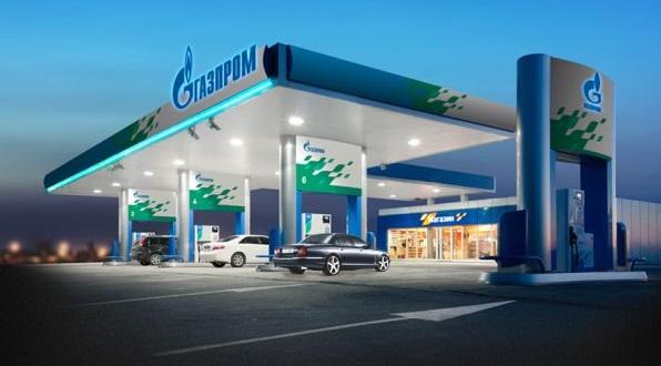 Gazprom AZS