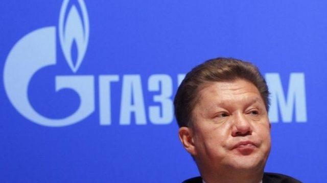 Миллер Газпром