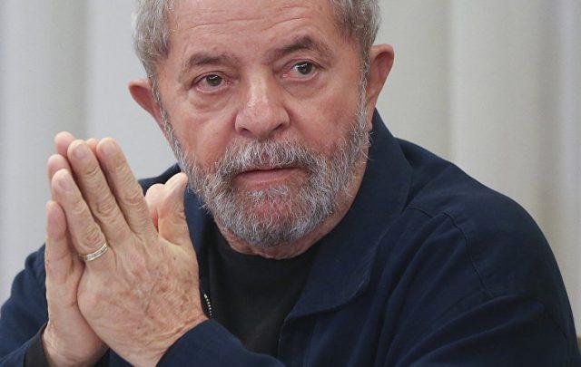 Лула да Силва Бразилия Petrobras