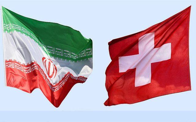 Iran Shveizaria