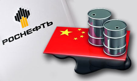 Роснефть Китай