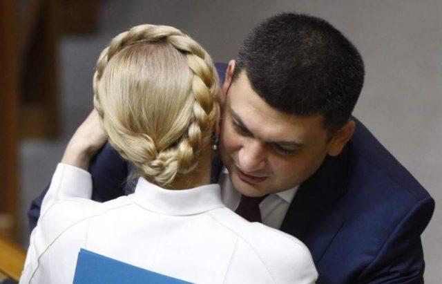 Гройсман Тимошенко Украина