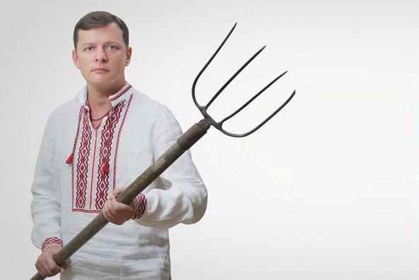 Liashko