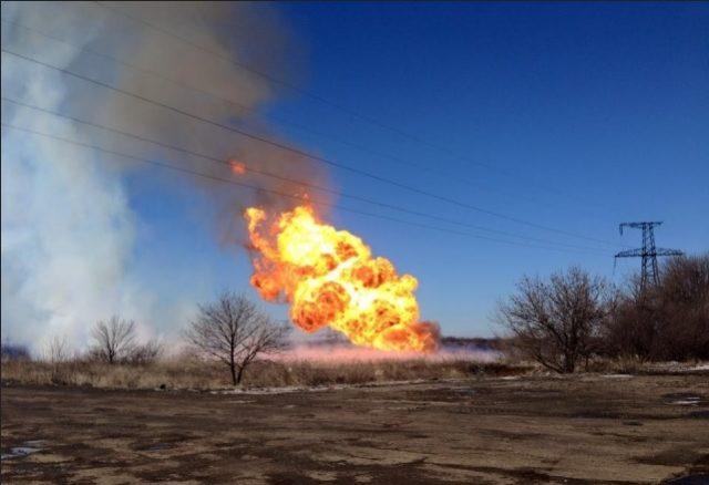 Donbass Gas
