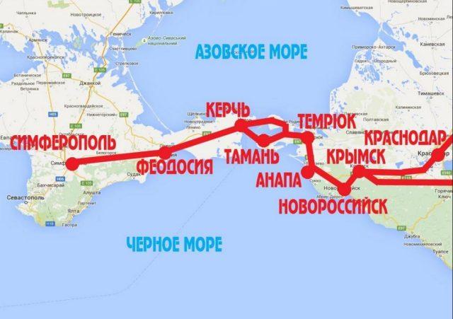 Kuban Krim Gazoprovod