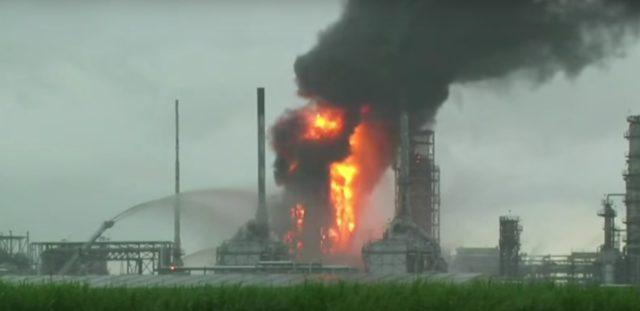 НПЗ Shell пожар