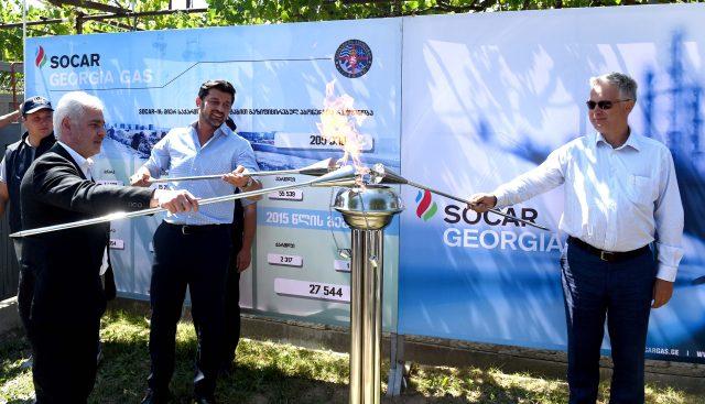 Грузия Азербайджан газ