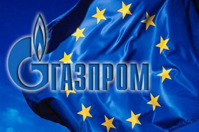 Газпром ЕС