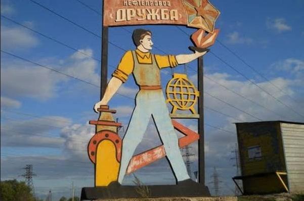 Нефтепровод Дружба транзит нефти Белоруссия