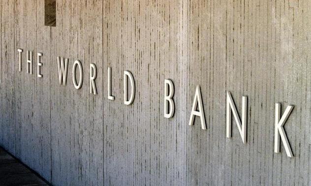 ВБ Всемирный банк