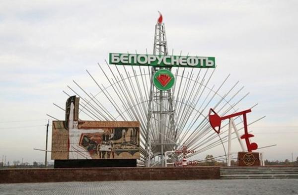 belorus_neft