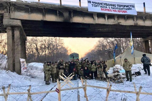 Украина Донбасс блокада