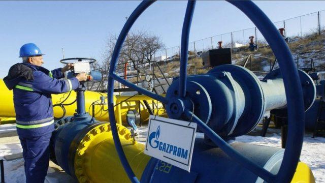 Газпром Донбасс