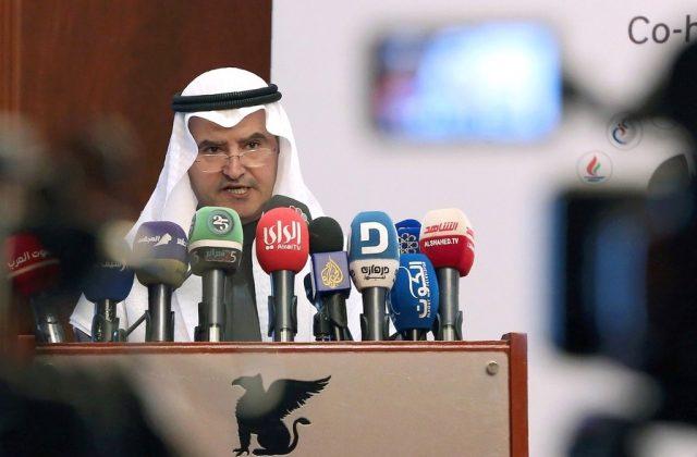 аль-Марзук Кувейт министр нефти