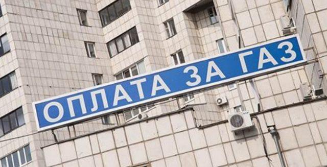 газ Газпром долг
