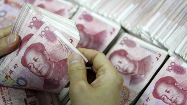 Китай юань банки экономика