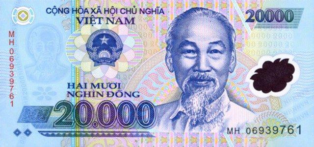 Вьетнам деньги донг