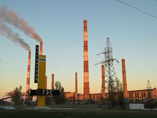 Украина Луганская ТЭС