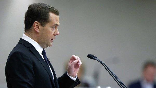 Дмитрий Медведев Госдума