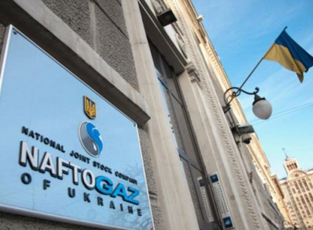 naftogaz_new