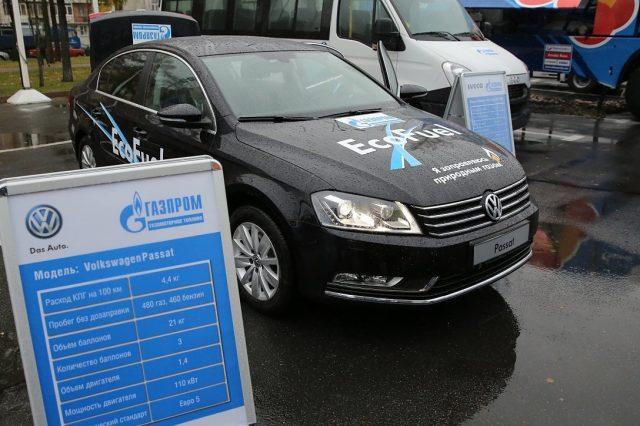 Volkswagen Газпром газовое топливо