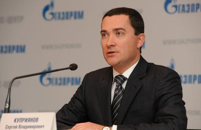 Kuprianov