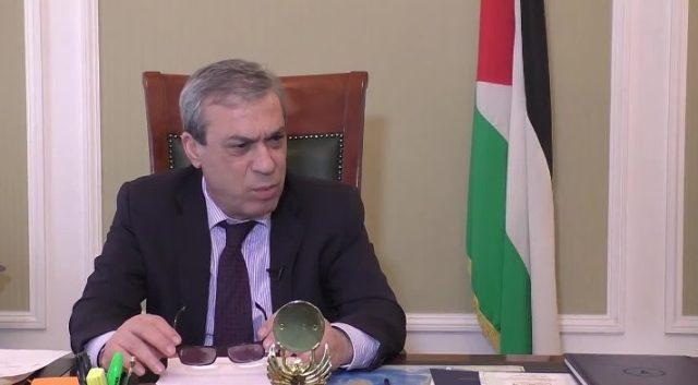 Nafal Palestina