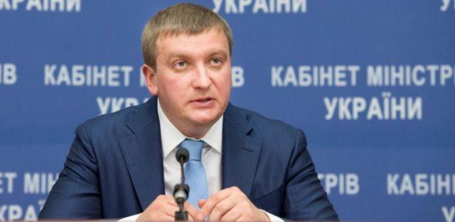 Petrenko Minust Ukr