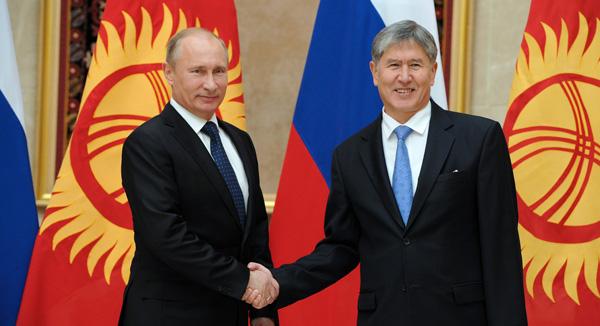 Путин Атамбаев Киргизия