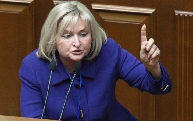 Luzenko