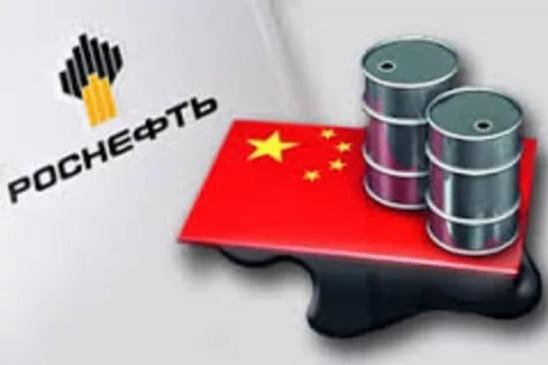 Rosneft China