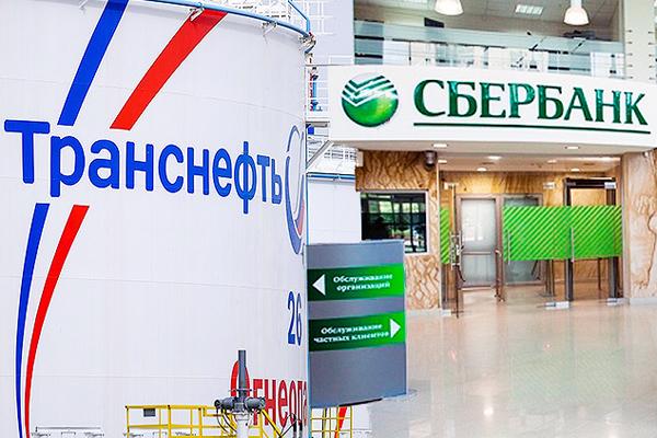 Sberbank_Transneft