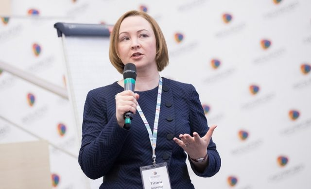 Татьяна Митрова