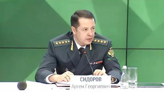 Росприроднадзор, Артем Сидоров