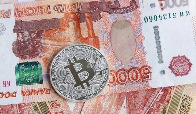 Биткоин, рубль