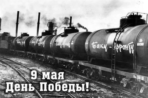 Den_pobedy_neft