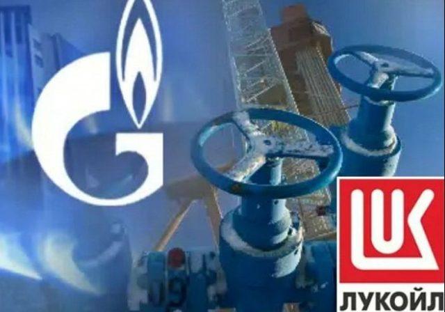 СП Газпром Лукойл
