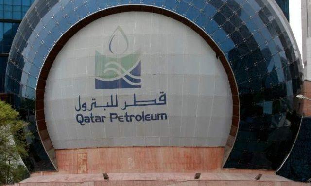 Qatar Petroleum СПГ